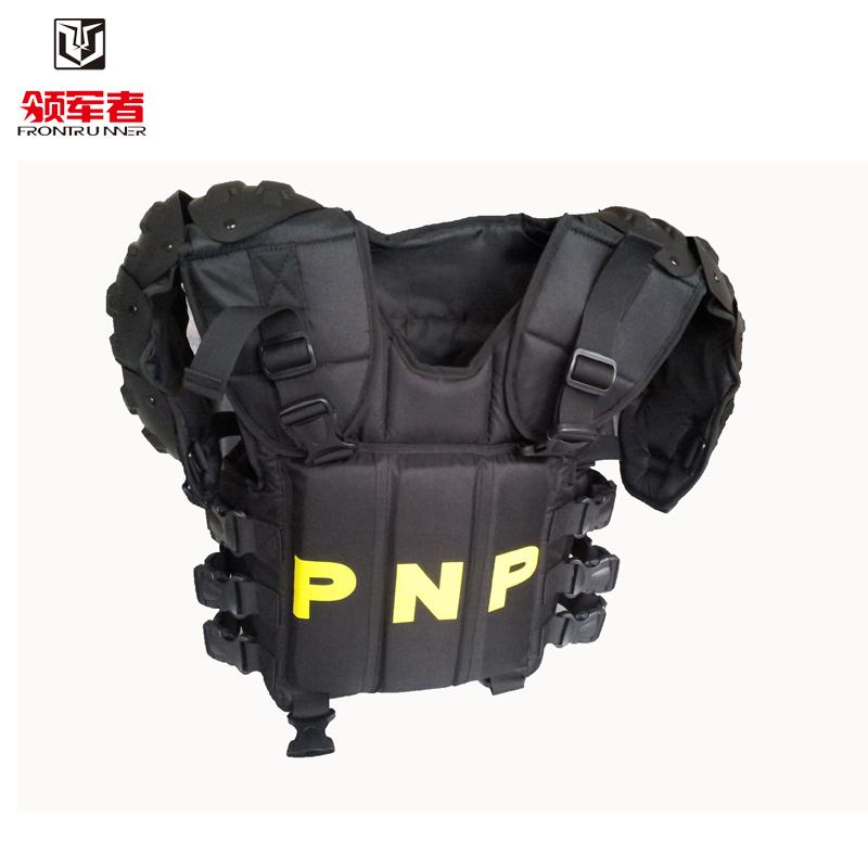 PNP盔甲