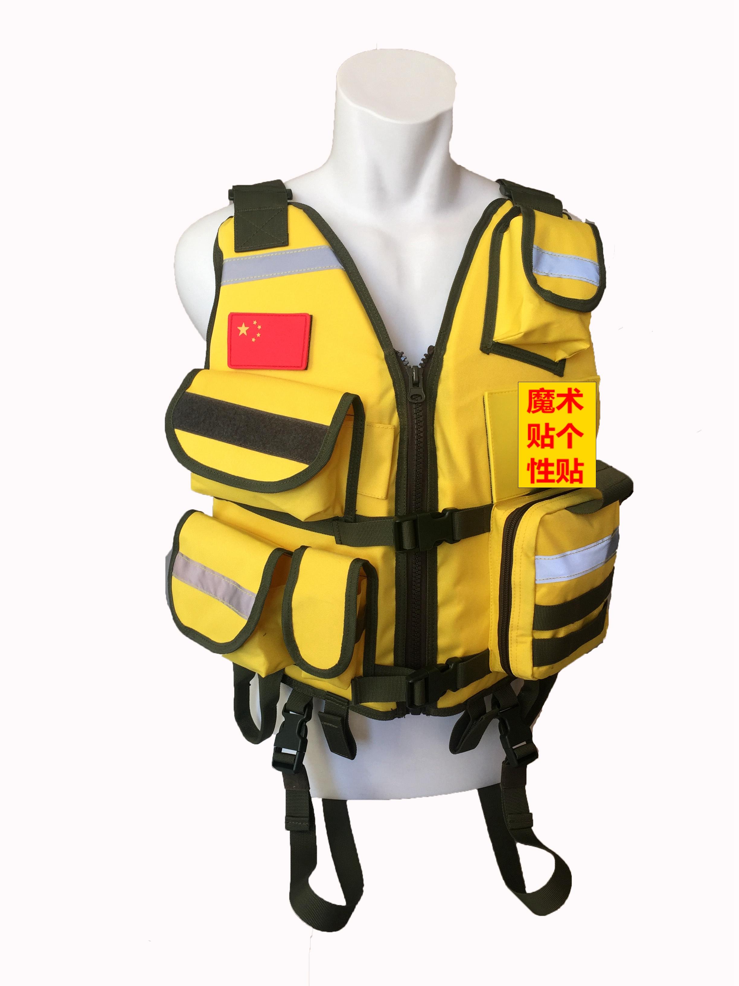 漂浮背心救援专用背心救生衣